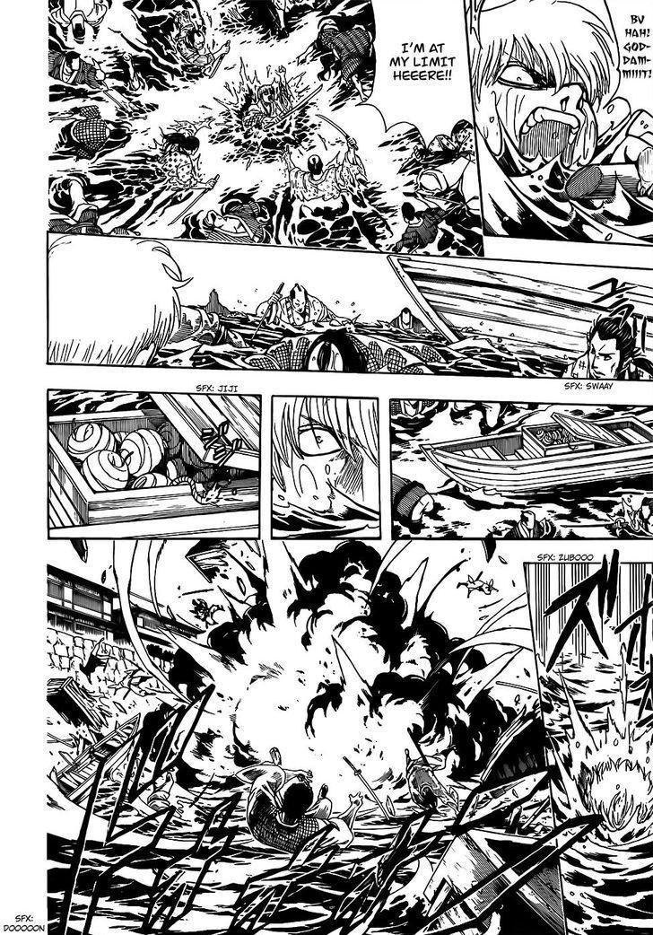 Gintama Chapter, 676 image 008