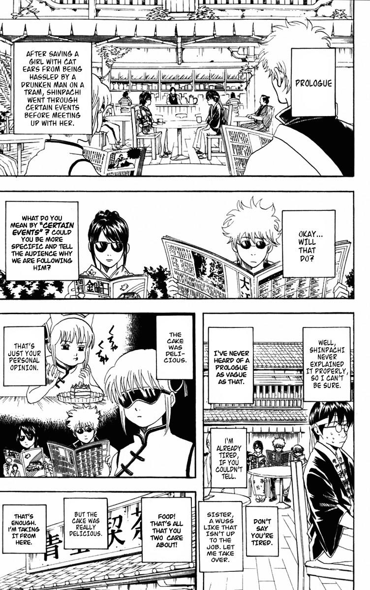 Gintama Chapter, 86 image 010