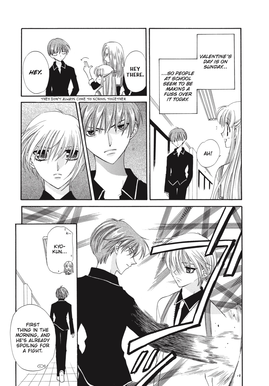 Fruits Basket, Chapter 15 image 005