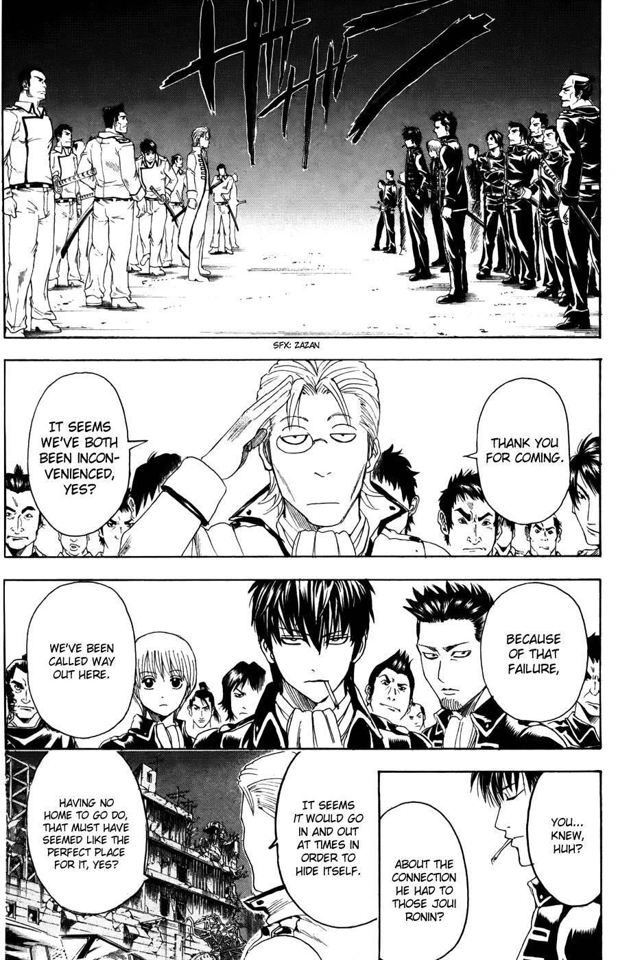 Gintama Chapter, 367 image 010
