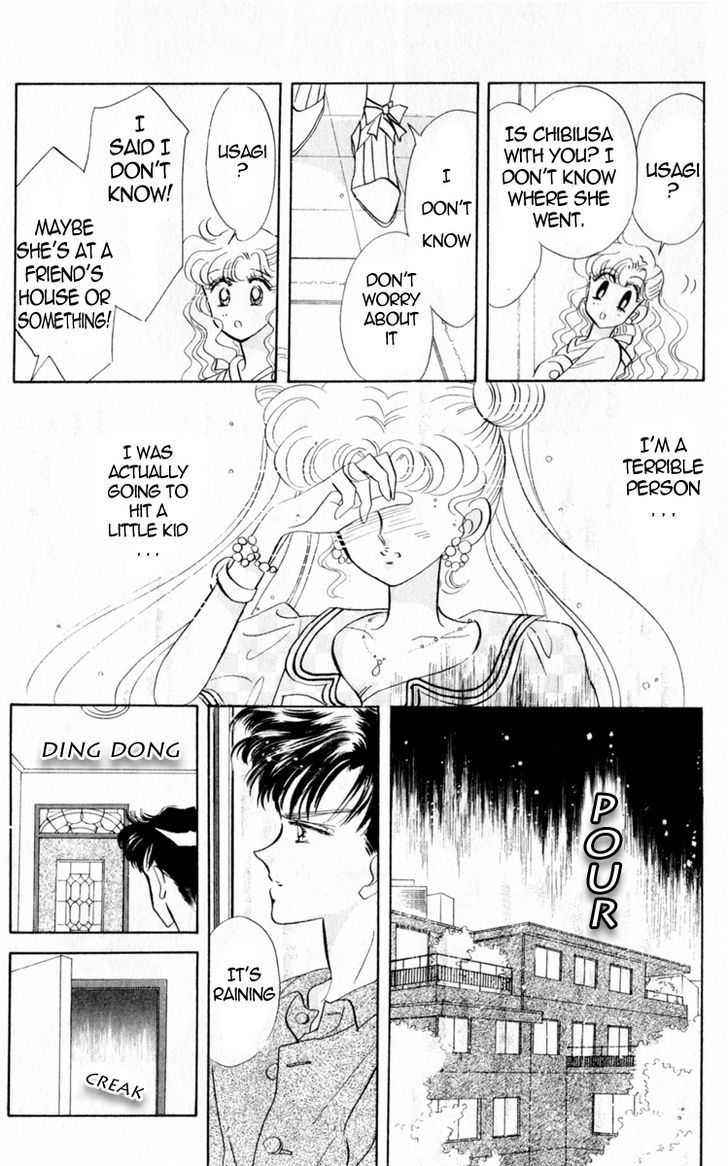Sailor Moon, Cahpter 16 image 006
