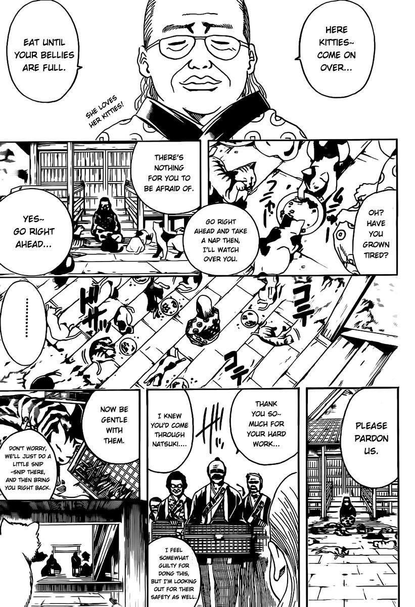 Gintama Chapter, 276 image 001