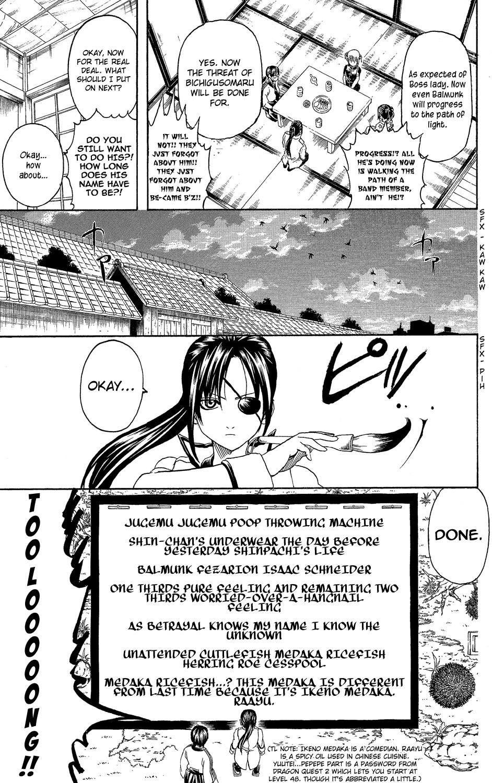 Gintama Chapter, 314 image 012
