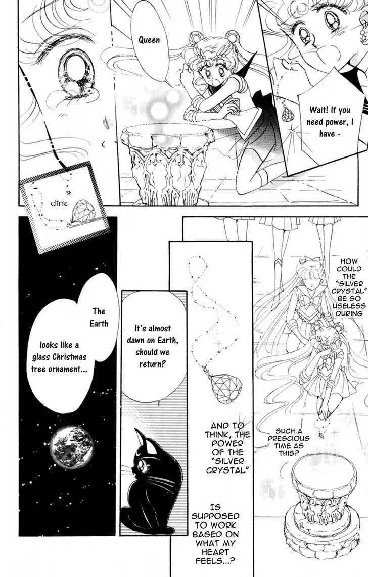 Sailor Moon, Cahpter 10 image 027