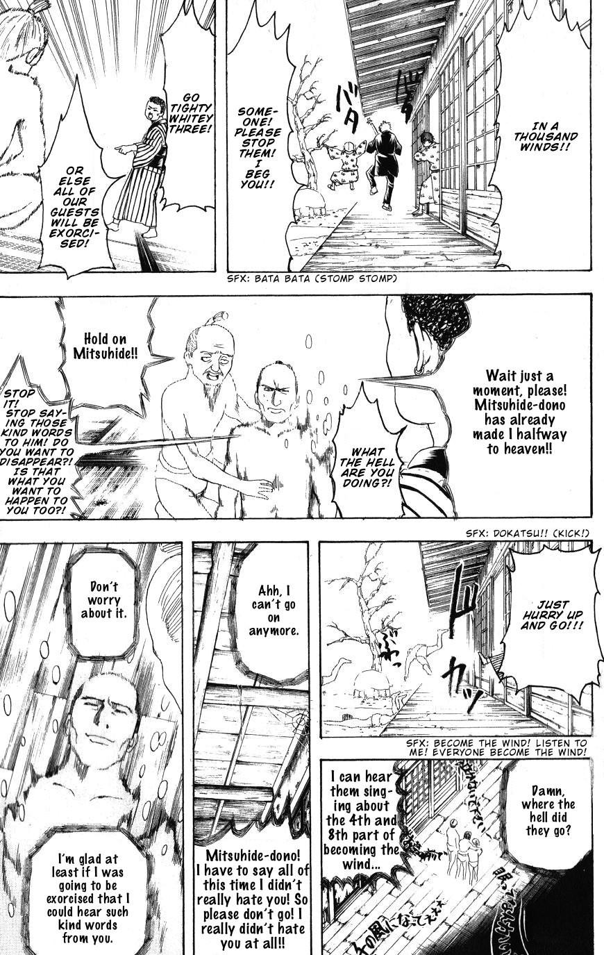 Gintama Chapter, 199 image 014