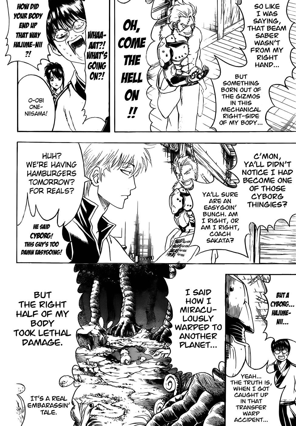 Gintama Chapter, 404 image 006
