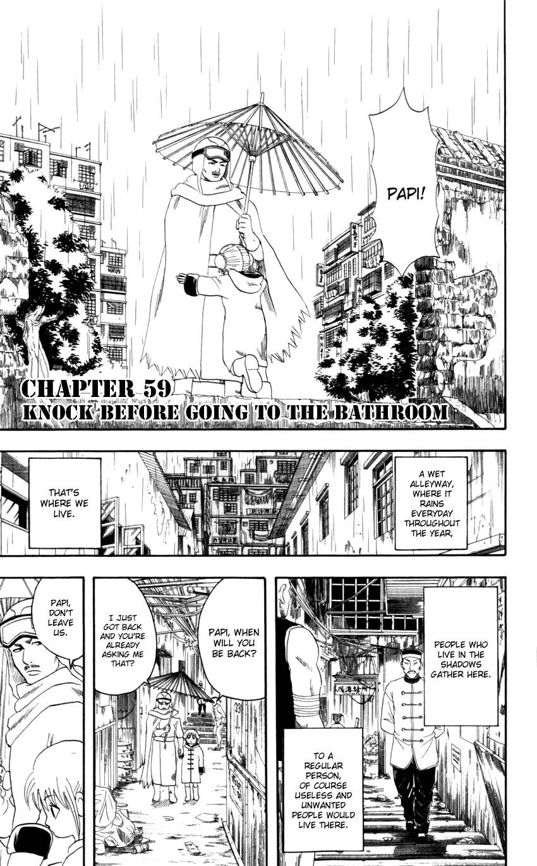 Gintama Chapter, 59 image 011