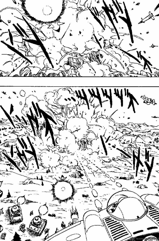 Dragon Ball, Chapter 392 image 007