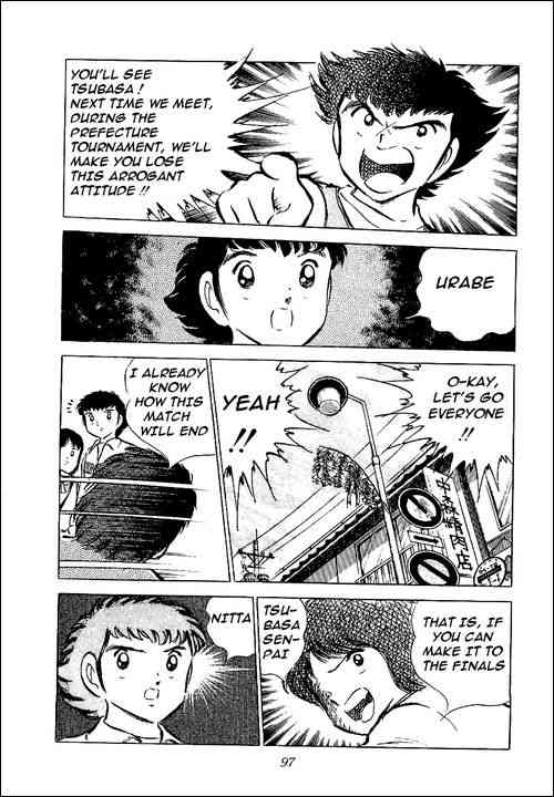 Captain Tsubasa, Chapter 52 image 050