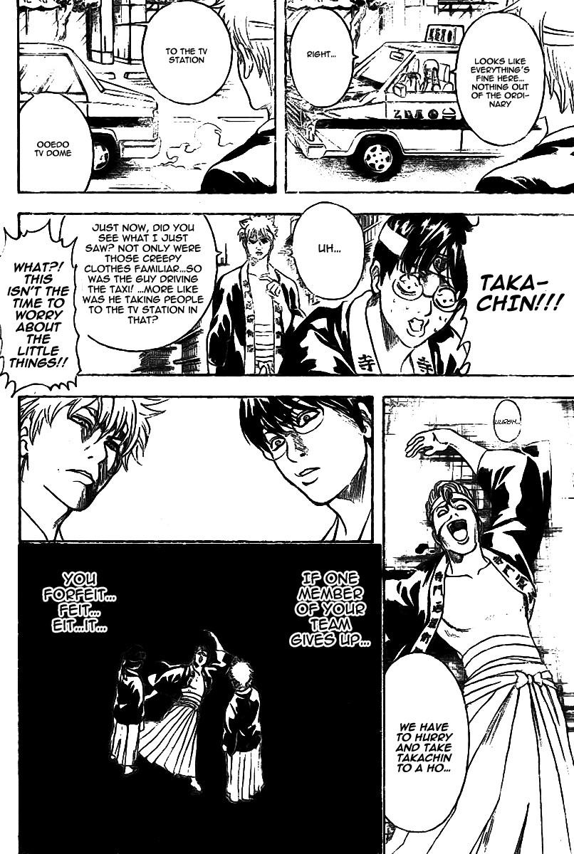 Gintama Chapter, 240 image 019