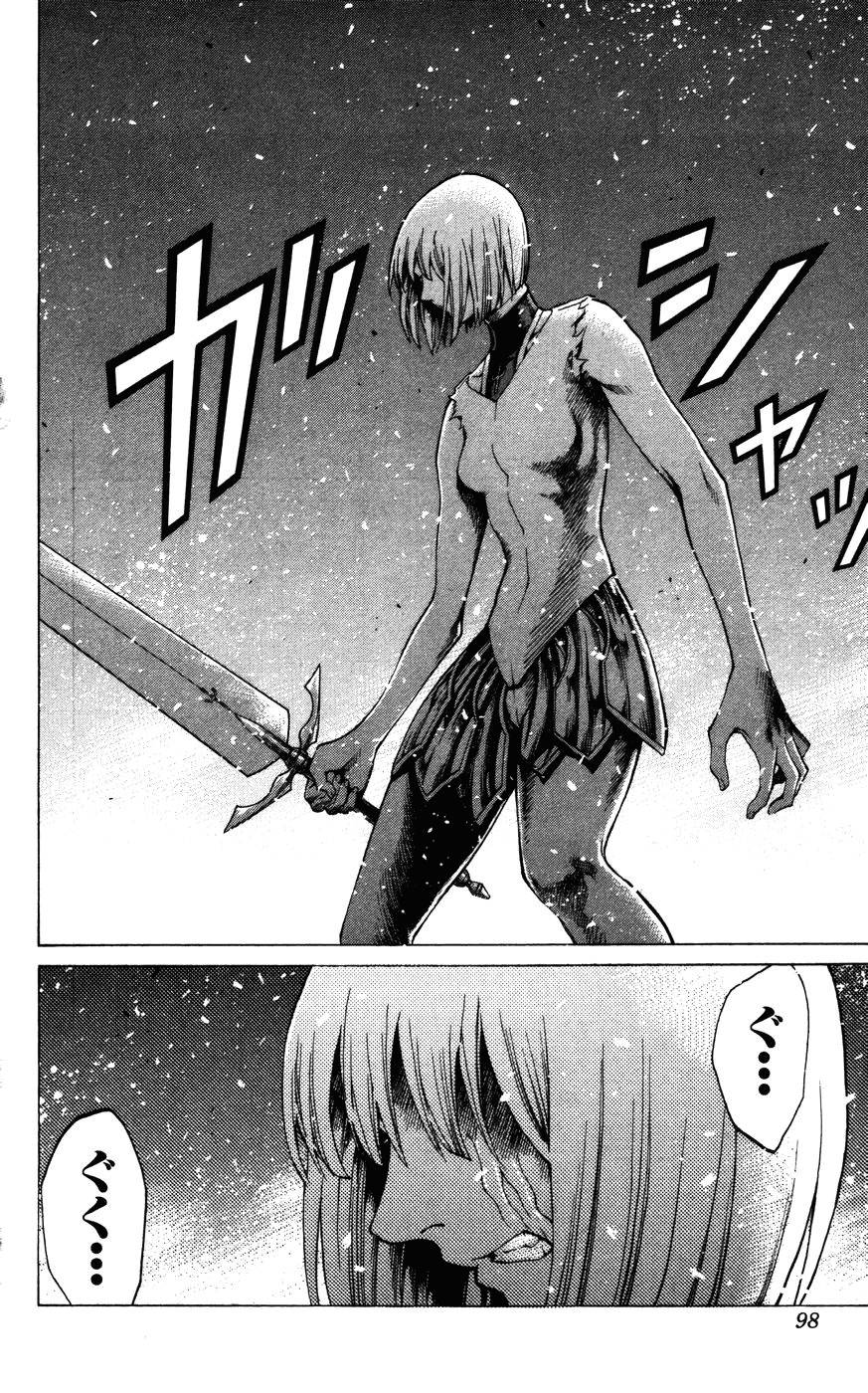 Claymore, Chapter 61 image 004