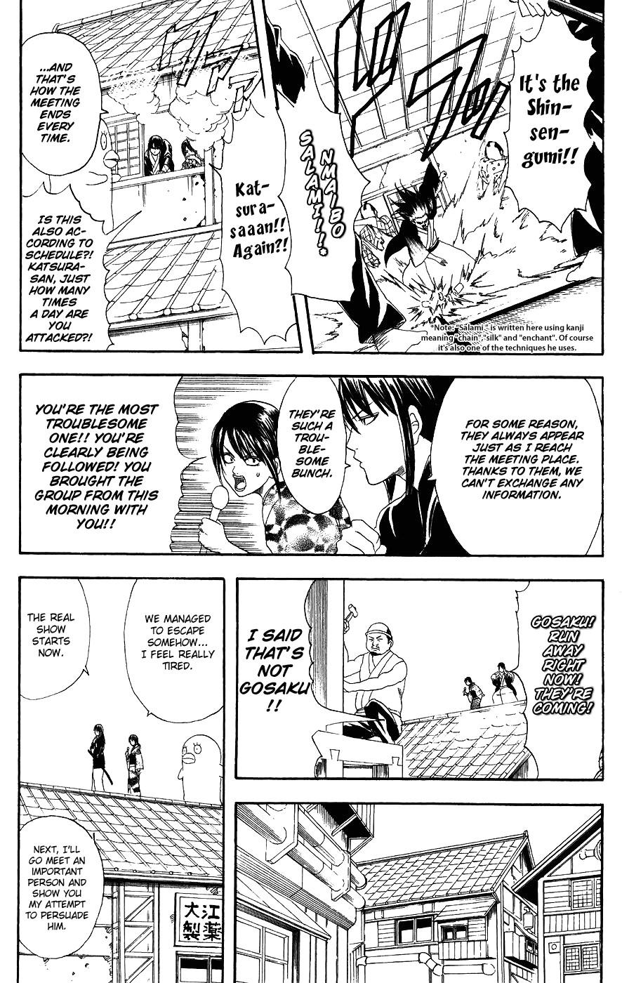 Gintama Chapter, 108 image 011