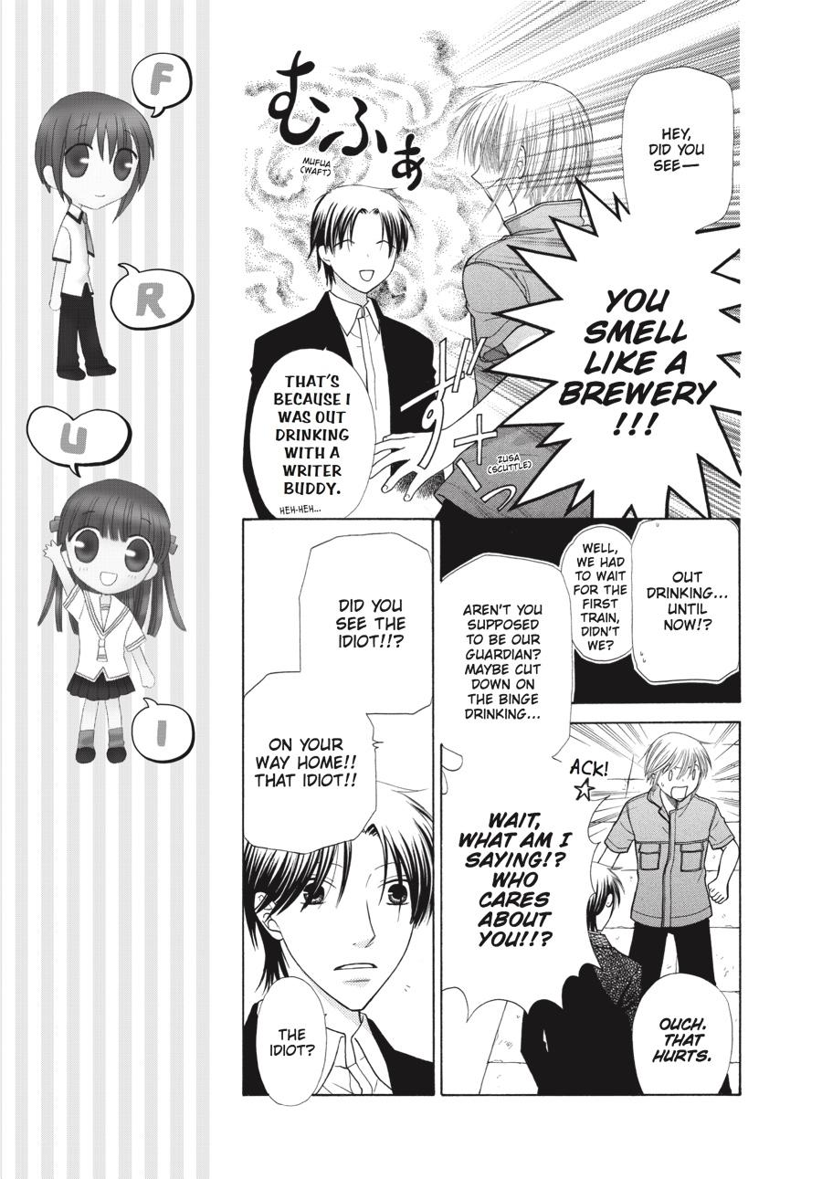 Fruits Basket, Chapter 121 image 009
