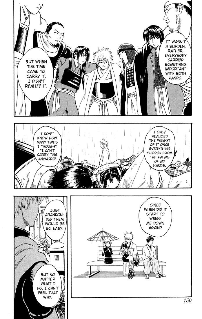 Gintama Chapter, 13 image 018