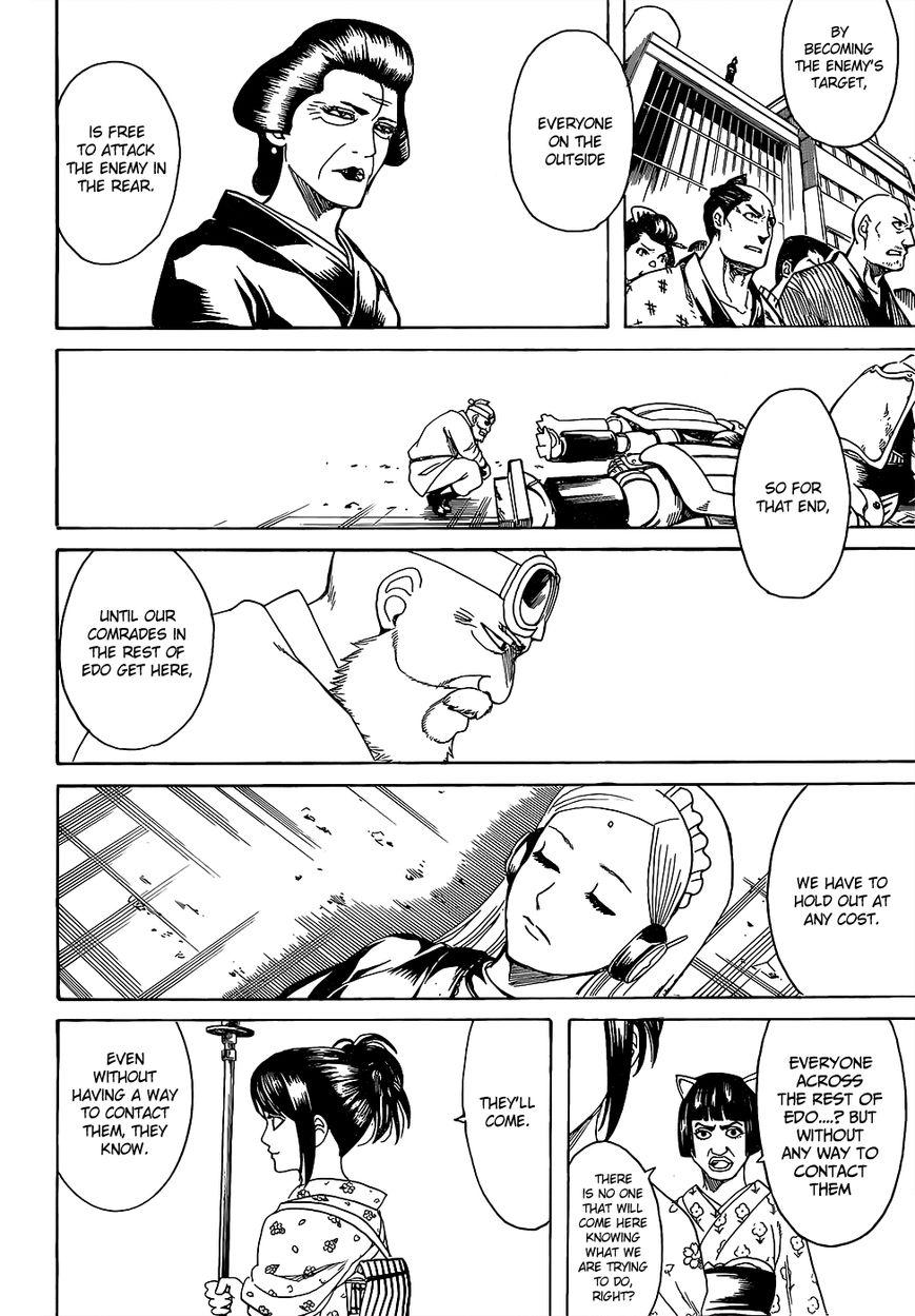 Gintama Chapter, 611 image 016