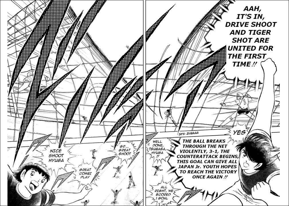 Captain Tsubasa, Chapter 94 image 041