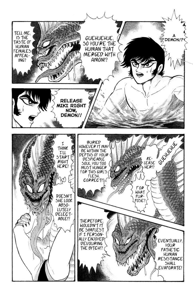 Devilman, Chapter 5.5 image 008