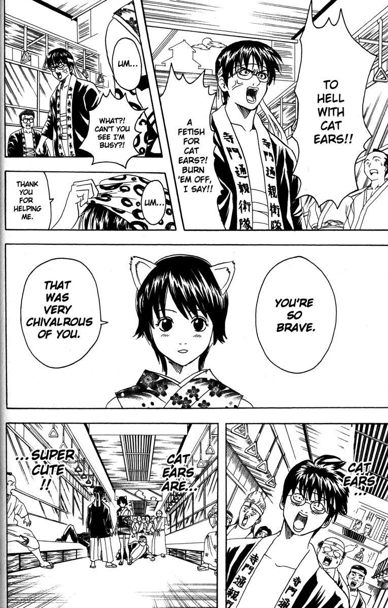 Gintama Chapter, 85 image 004