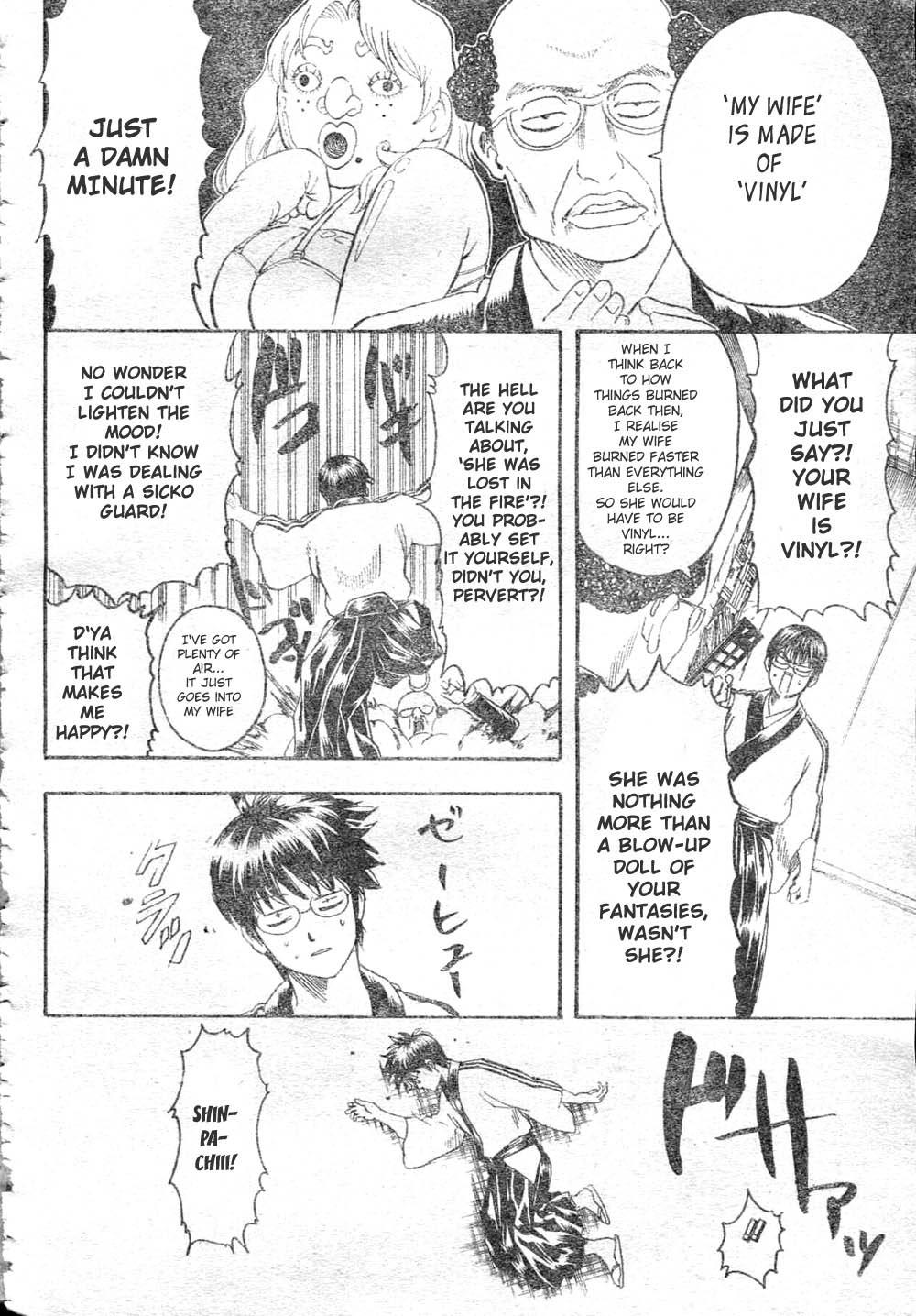 Gintama Chapter, 253 image 016