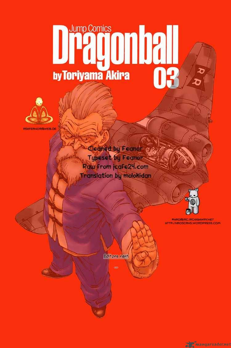 Dragon Ball, Chapter 46 image 015