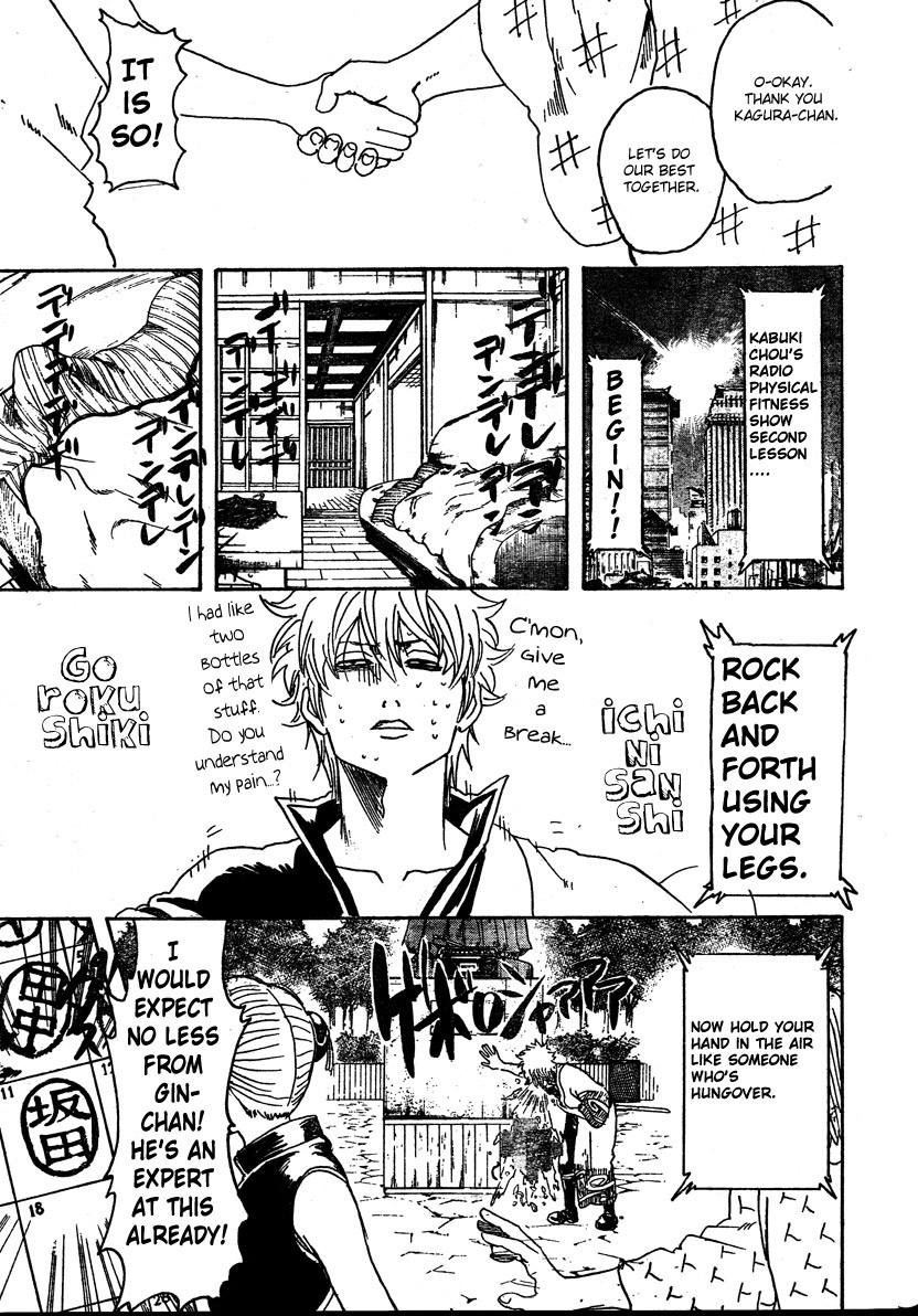 Gintama Chapter, 273 image 007