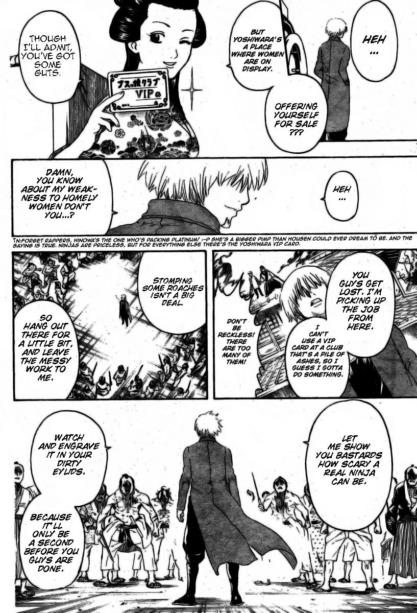 Gintama Chapter, 258 image 011