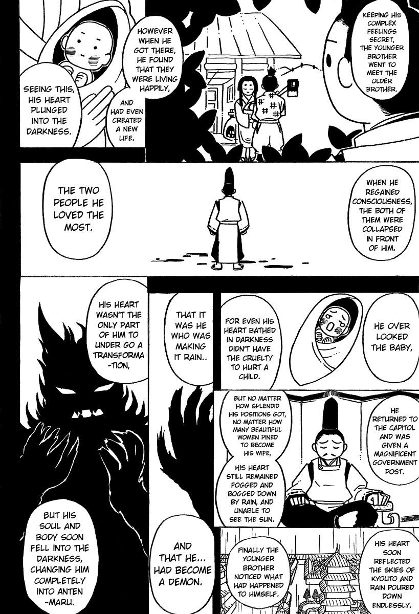 Gintama Chapter, 287 image 011