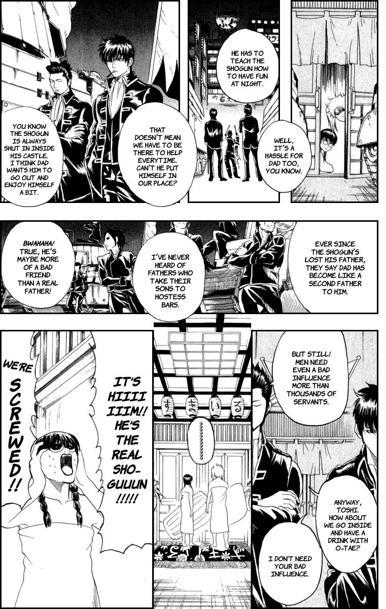 Gintama Chapter, 128 image 008