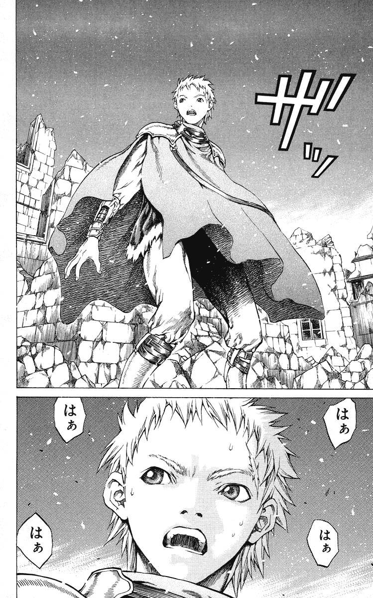 Claymore, Chapter 55 image 022