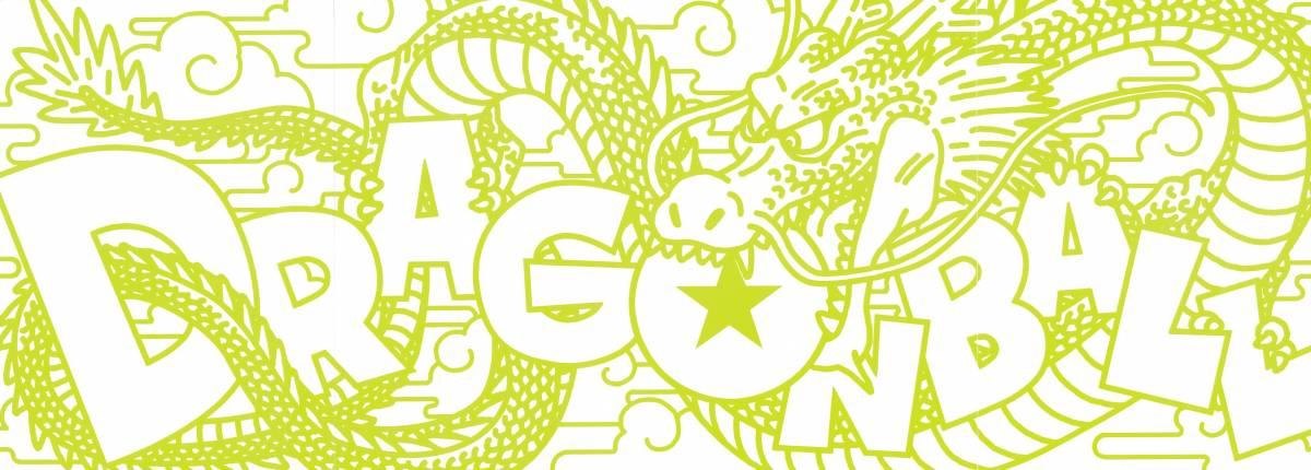 Dragon Ball, Chapter 195 image 003