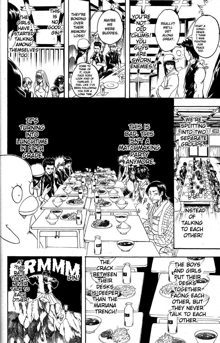 Gintama Chapter, 139 image 006
