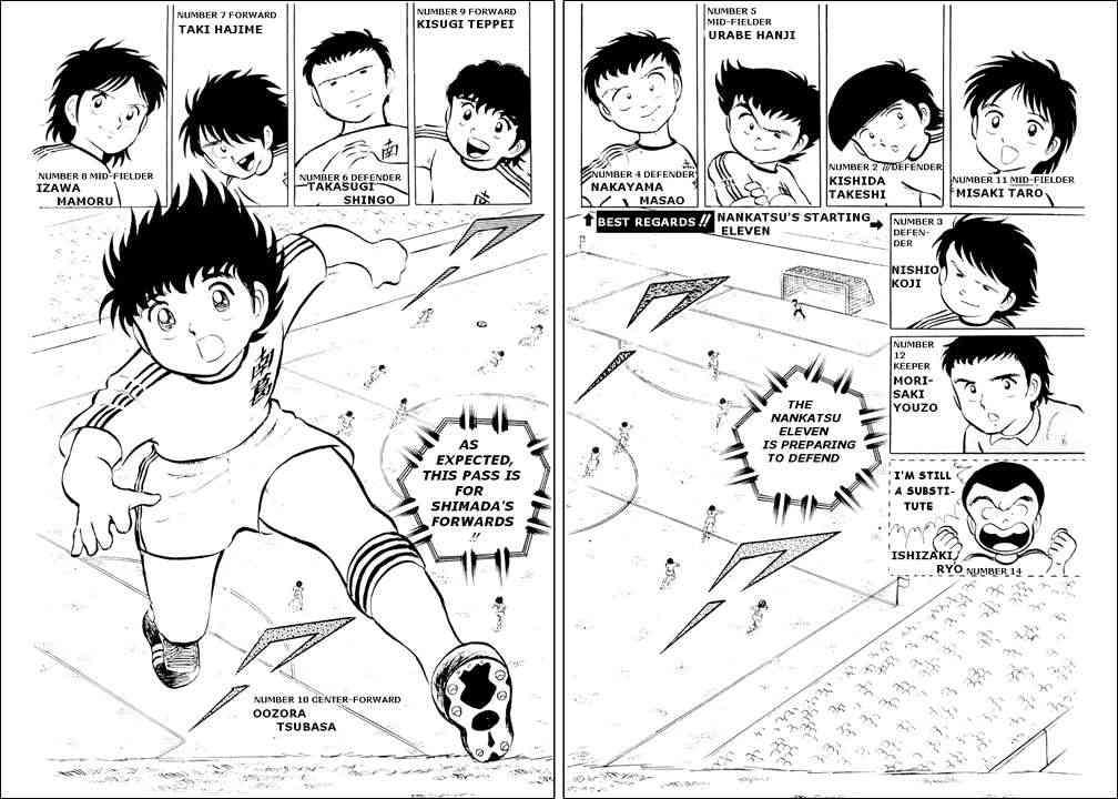 Captain Tsubasa, Chapter 12 image 022