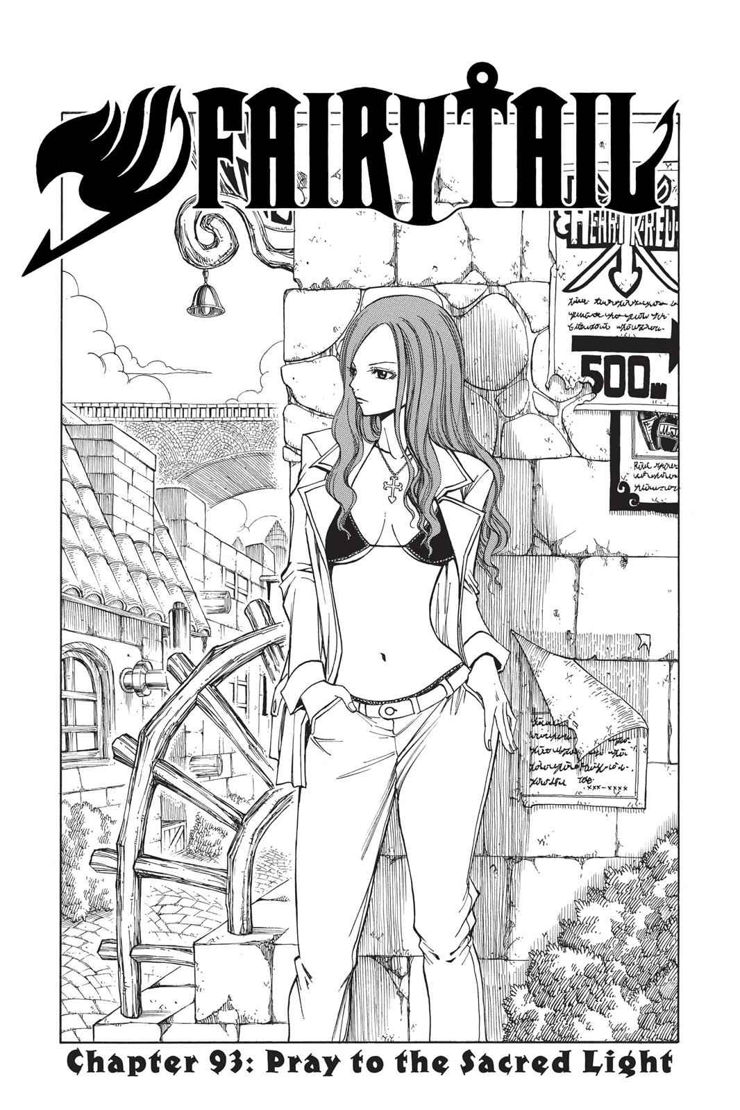 Chapter 93 image 001