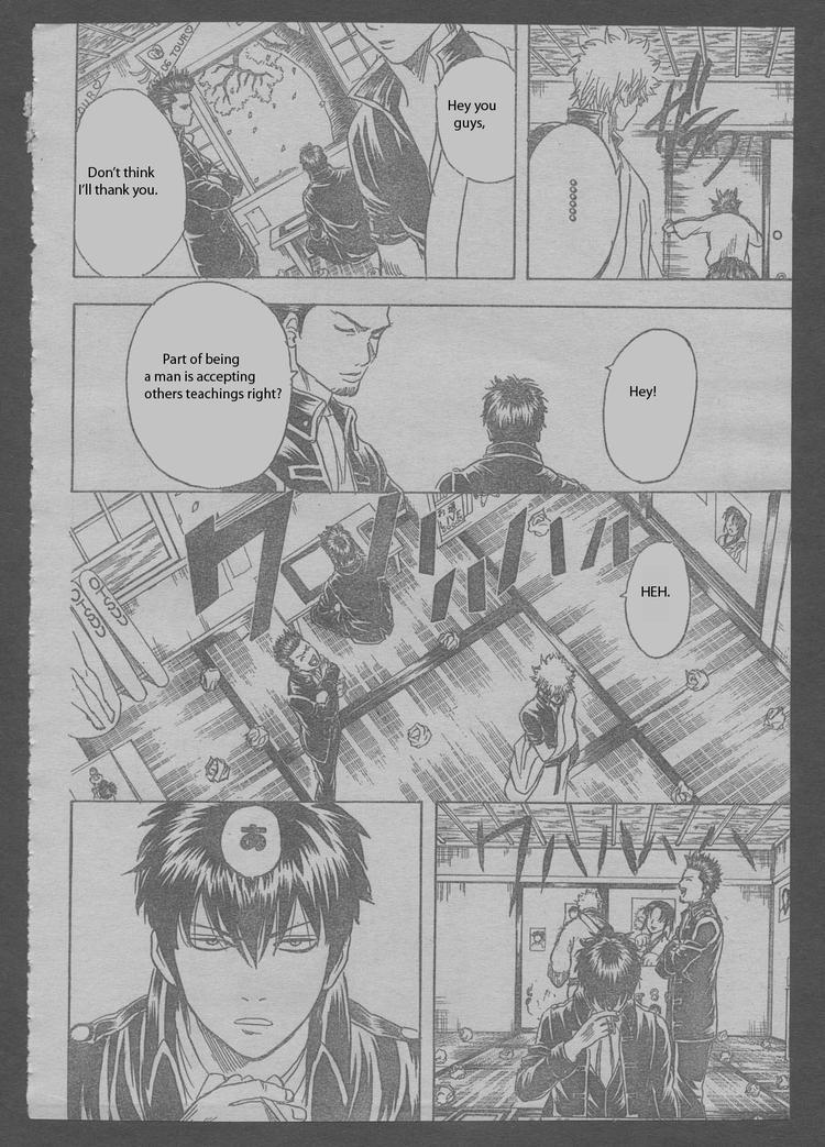 Gintama Chapter, 204 image 016