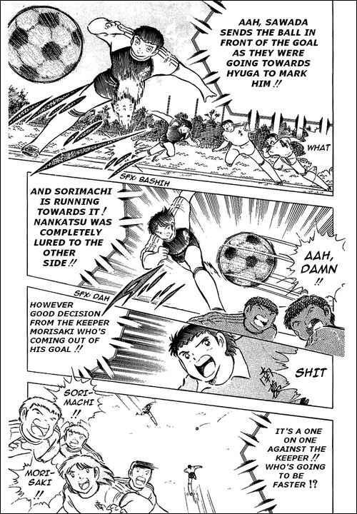 Captain Tsubasa, Chapter 78 image 035