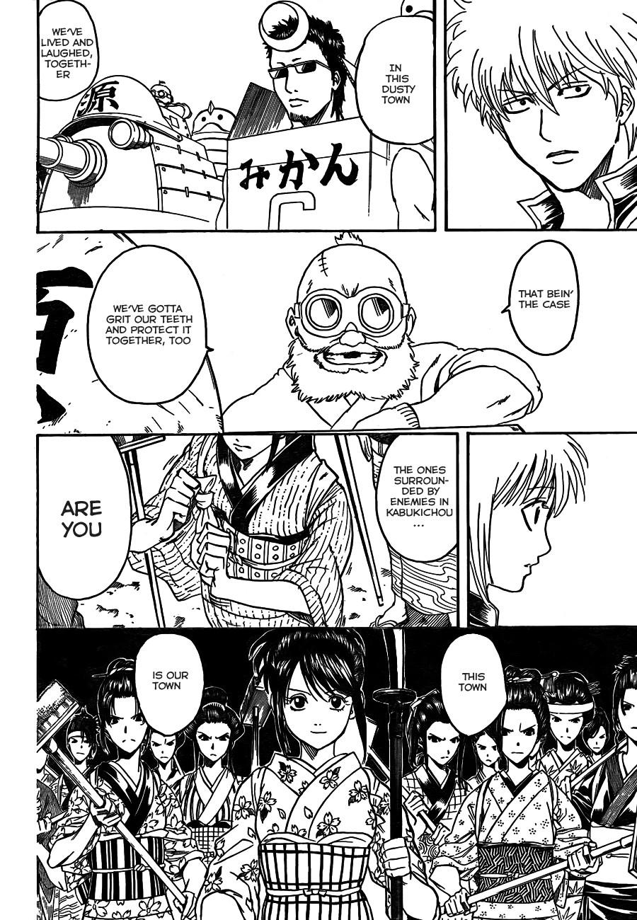 Gintama Chapter, 304 image 002