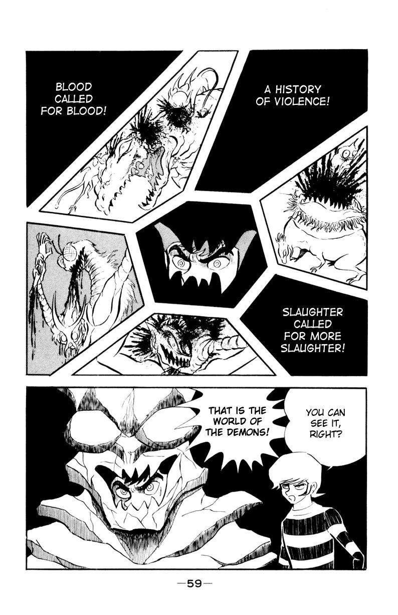 Devilman, Chapter 1 image 089
