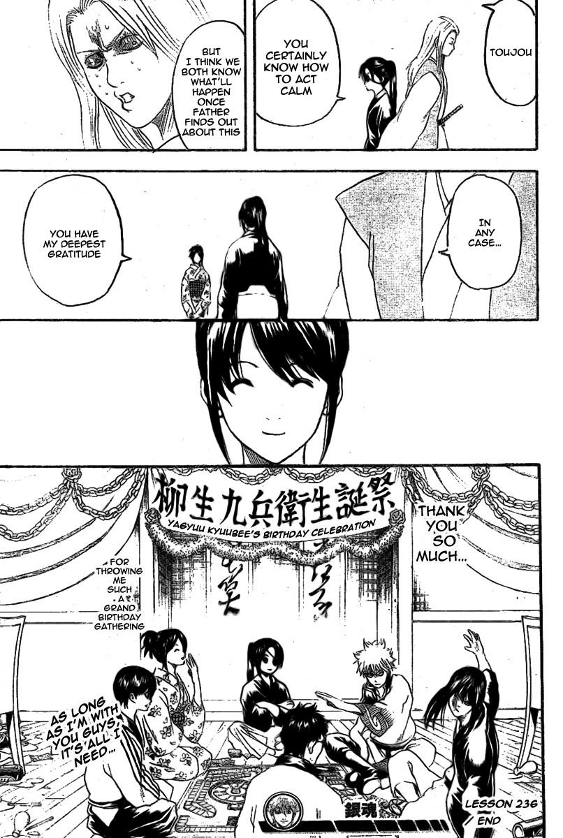 Gintama Chapter, 236 image 019
