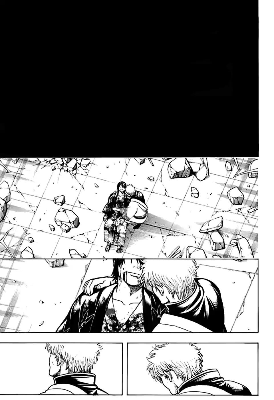 Gintama Chapter, 703 image 041