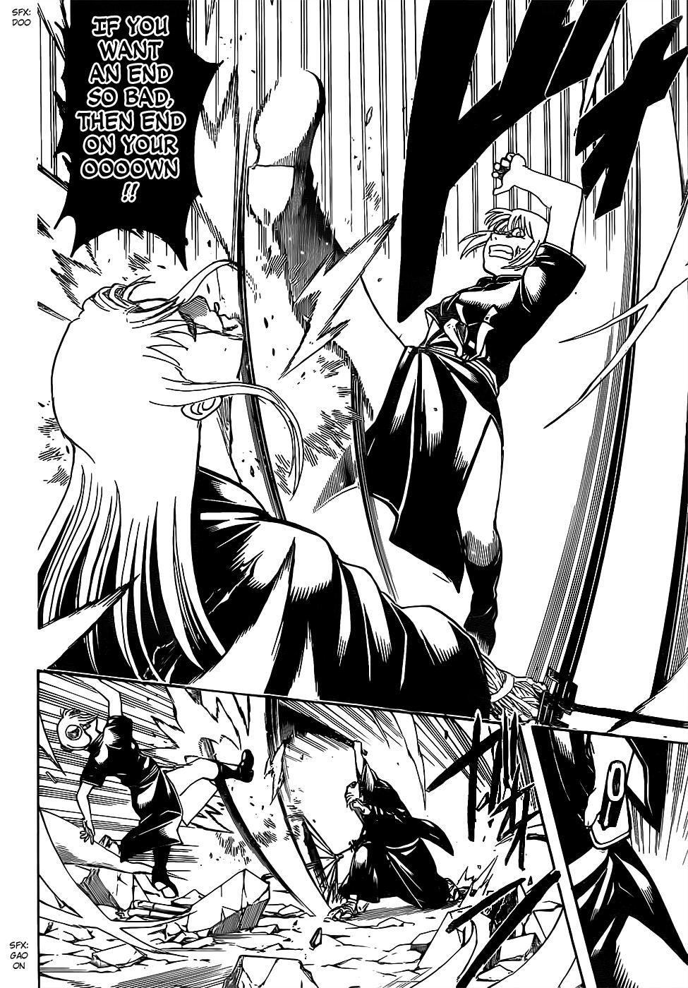 Gintama Chapter, 663 image 016