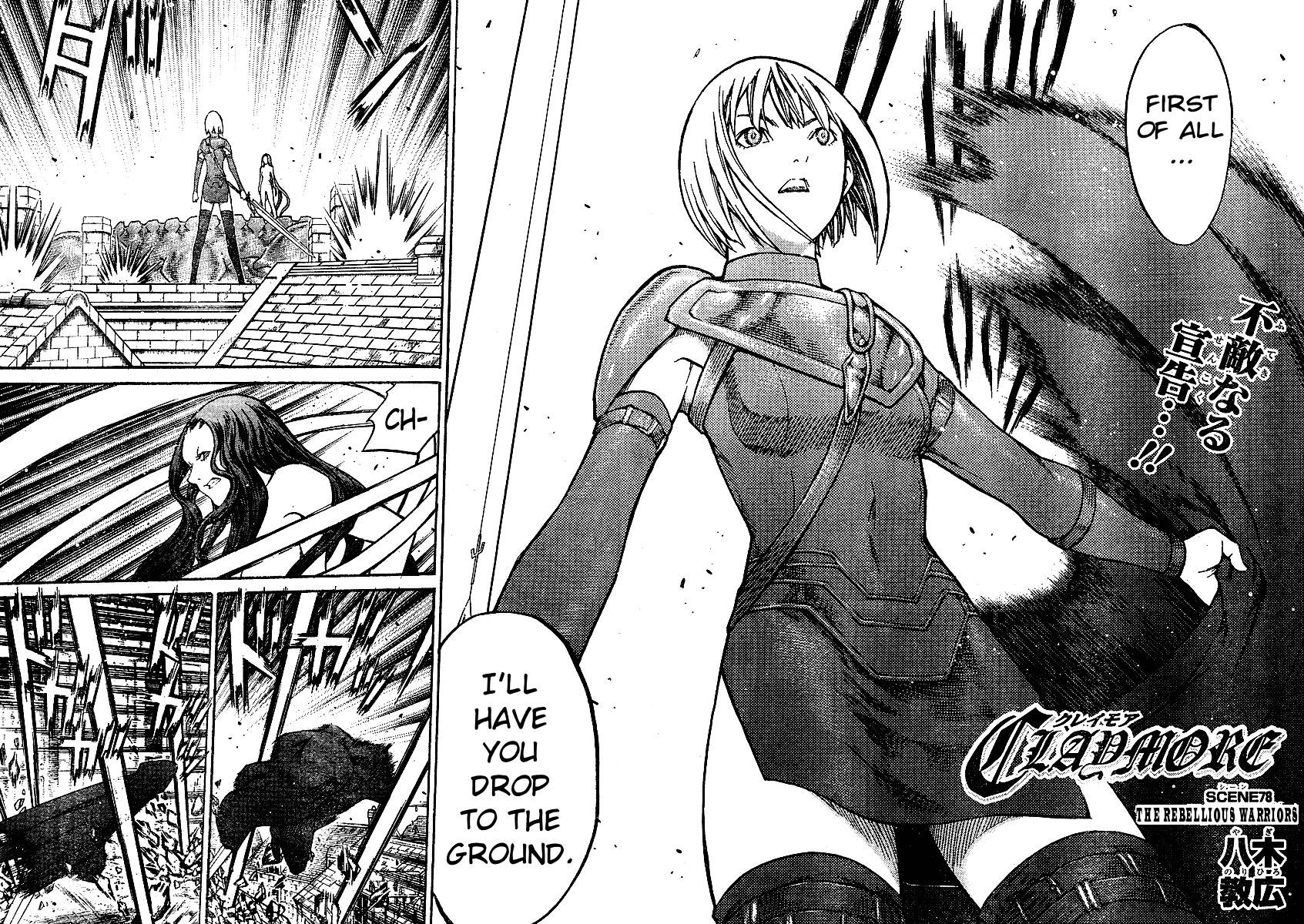 Claymore, Chapter 78 image 003