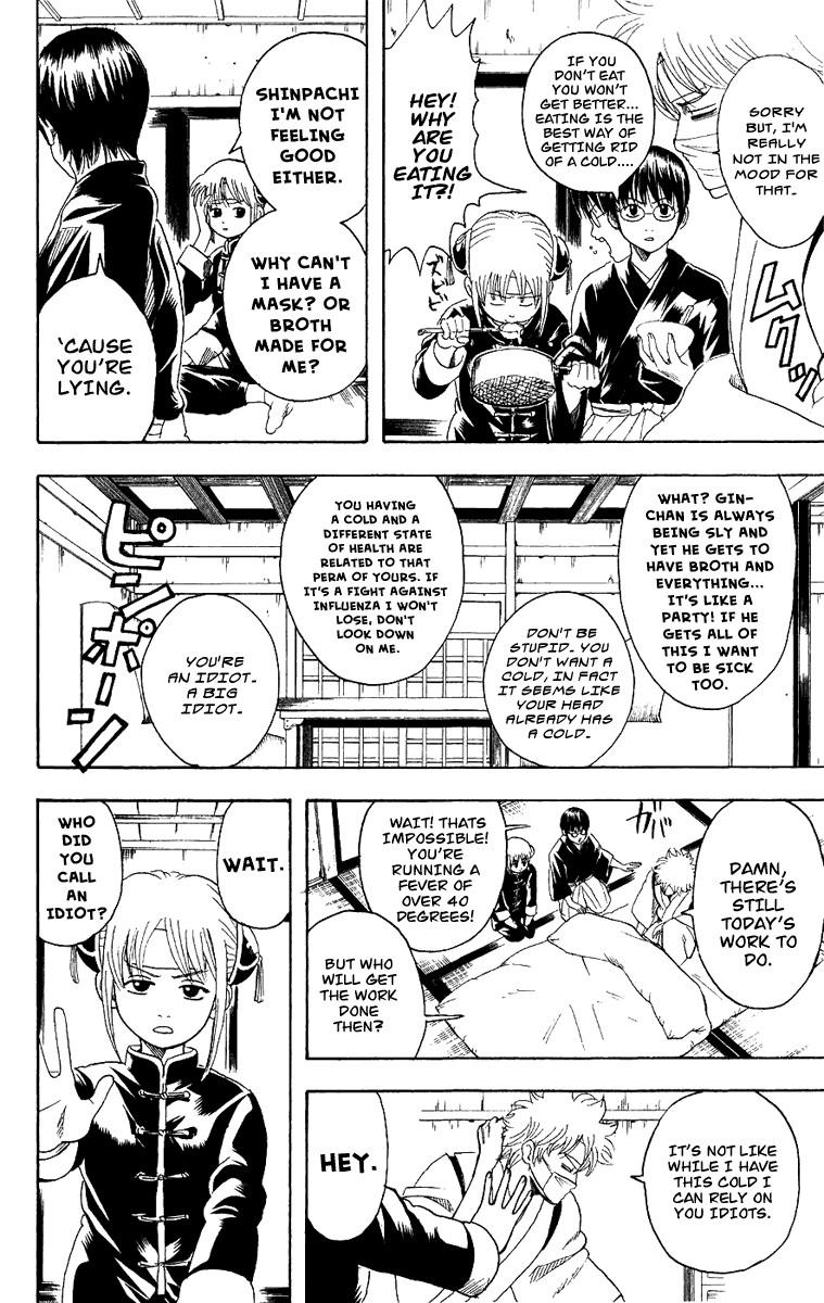 Gintama Chapter, 107 image 003
