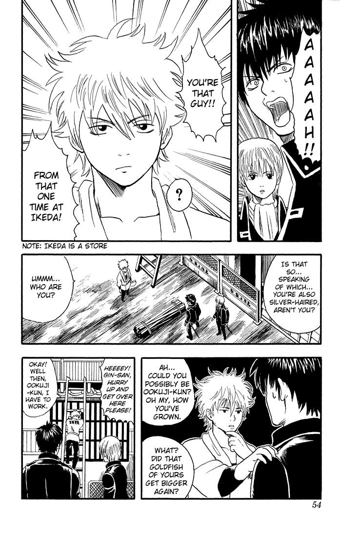 Gintama Chapter, 9 image 008