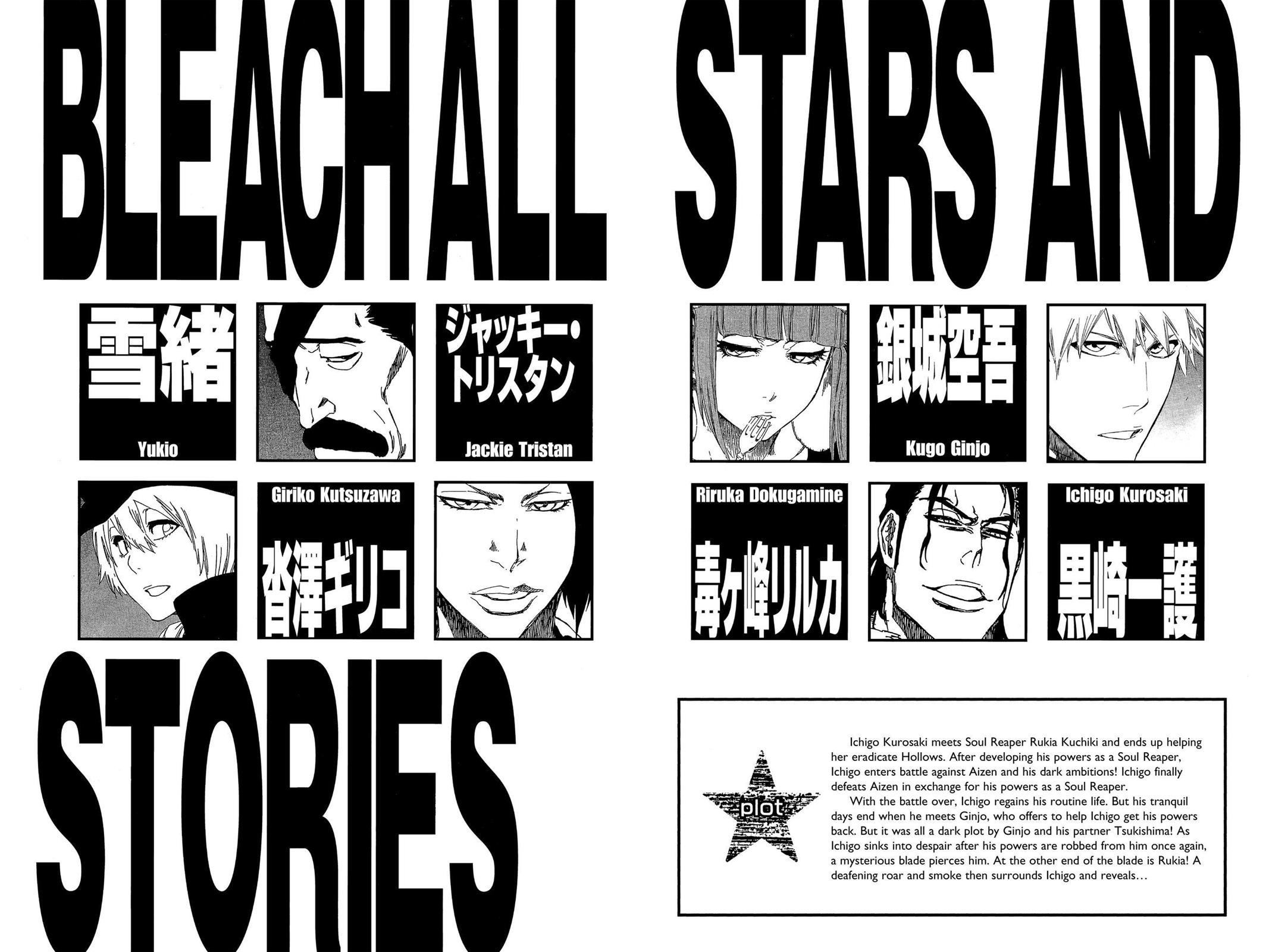 Bleach, Chapter 460 image 005