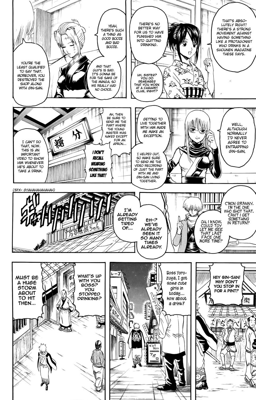 Gintama Chapter, 339 image 018