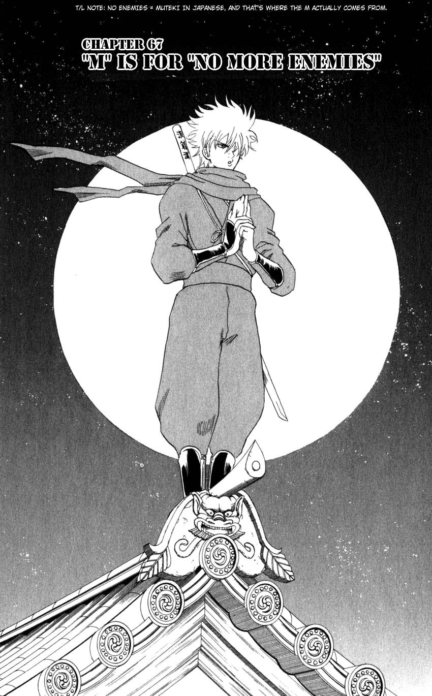 Gintama Chapter, 67 image 003