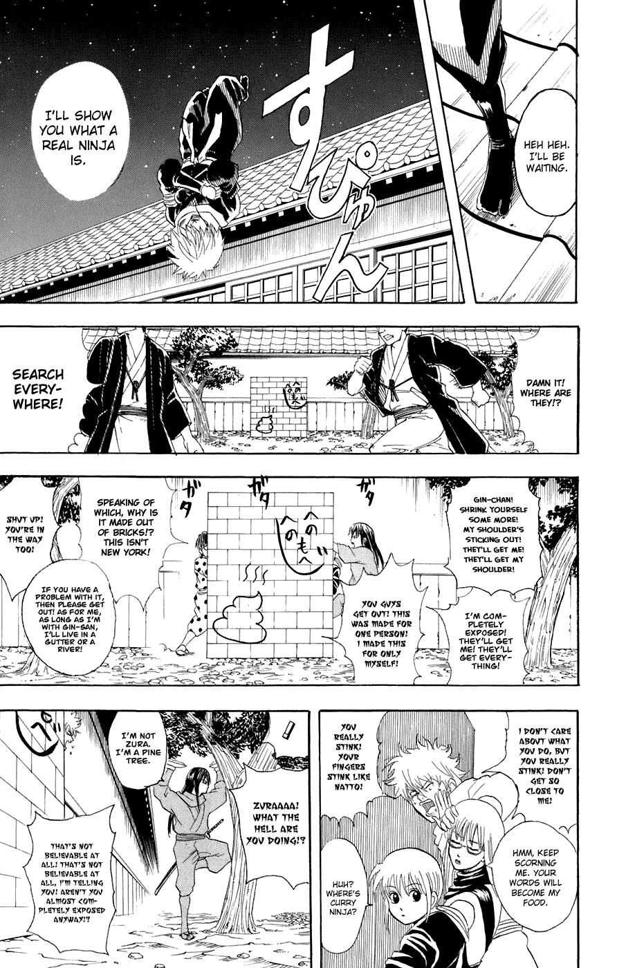 Gintama Chapter, 68 image 011
