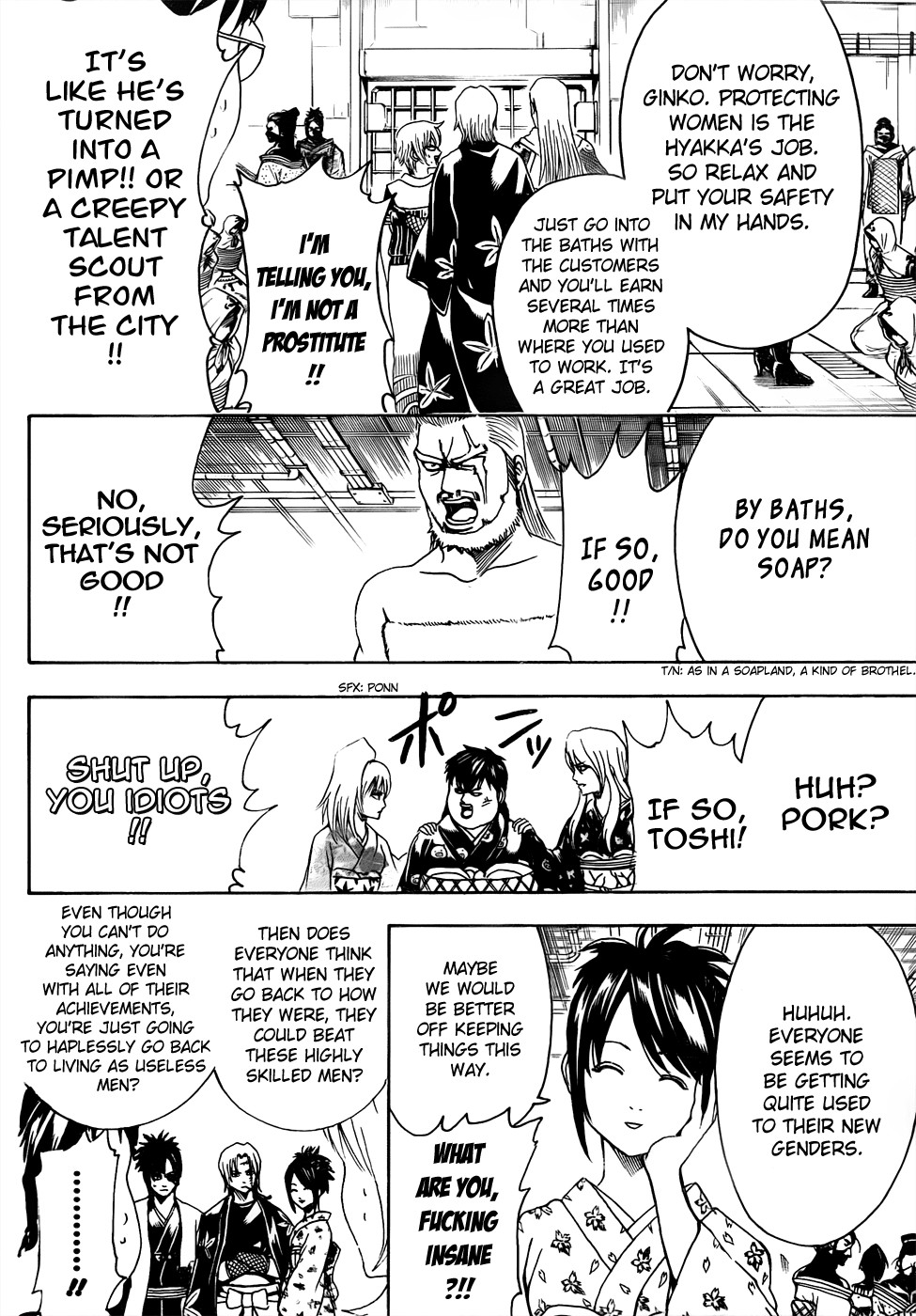 Gintama Chapter, 440 image 012