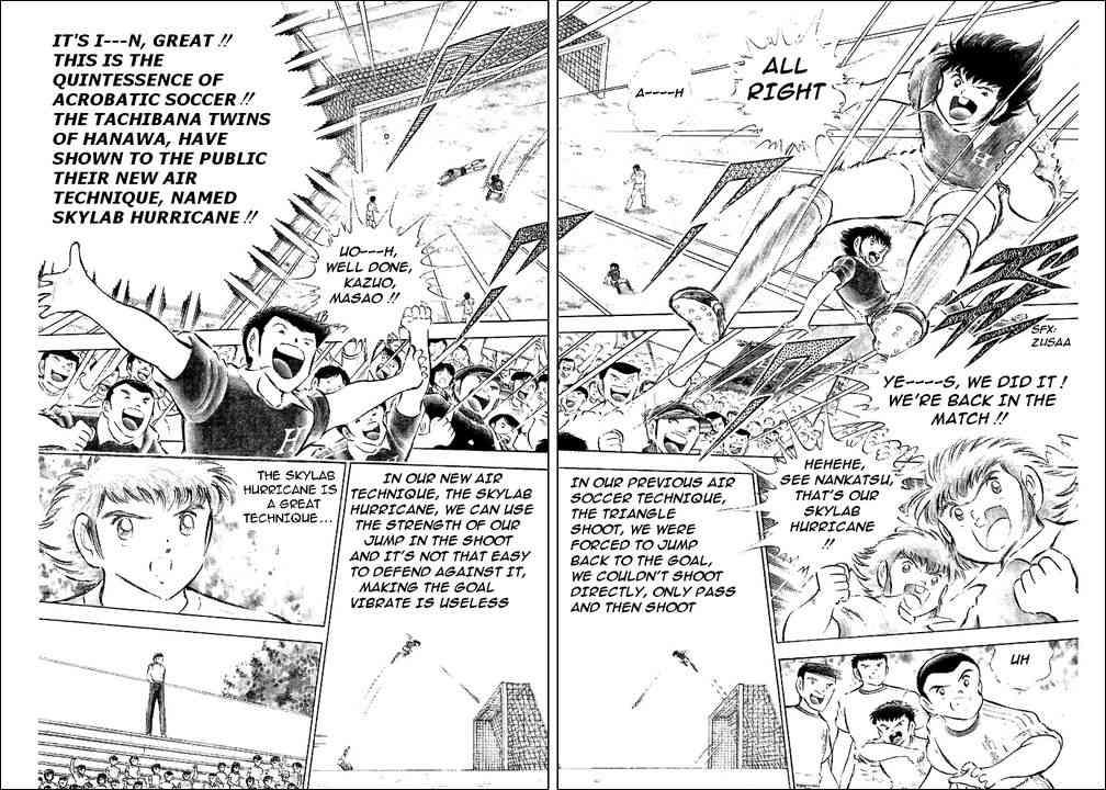Captain Tsubasa, Chapter 64 image 001