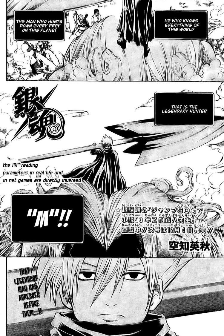 Gintama Chapter, 191 image 002